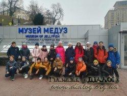 Екскурсія 6-А класу до Музею медуз