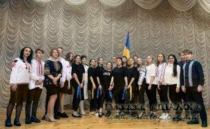 «Україна – єдина країна». День Соборності України 2020
