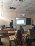 Семінар від Dinternal Education