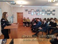 Знайомство учнів 11-х класів з Університетом державної фіскальної служби України