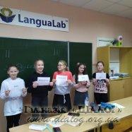 Декада іноземних мов 2020