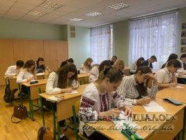 День української писемності та мови в гімназії 2020