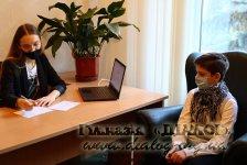Психологічна служба гімназії на День самоврядування