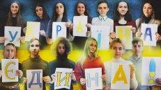 День Соборності України 2021